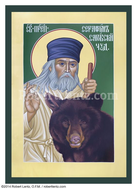 St. Seraphim of Sarov - Learn more about Robert's work at www.robertlentz.com/selected-works/