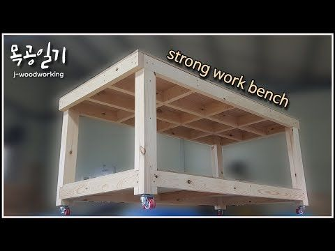 Making A Work Bench Strong Work Table Woodworking Youtube Workbench Work Table Woodworking