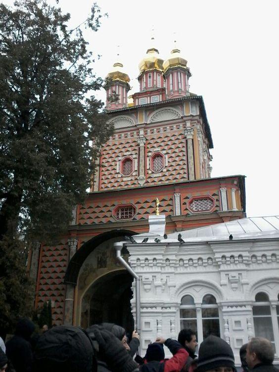 Sergiev Posad ( Rússia )