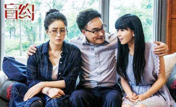 Hẹn Hò Giấu Mặt (2017) Manh uoc