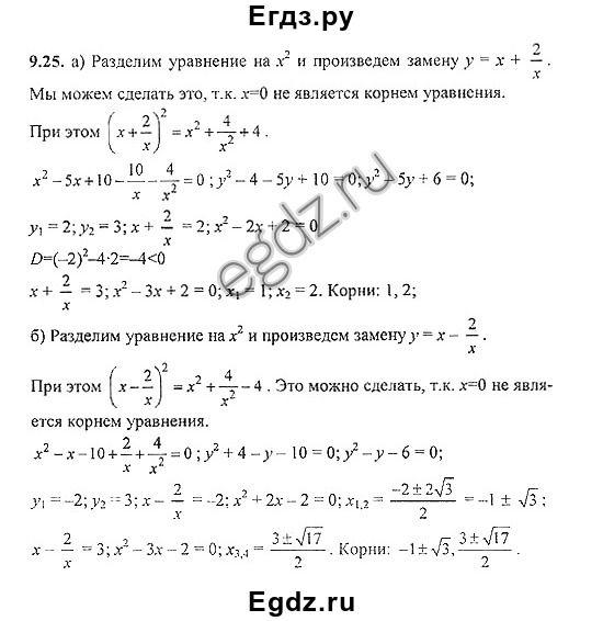 Задача с решением по информатике по теме фаза луны за 8 класс