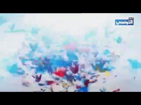 الحوار التونسي بث مباشر Elhiwar Ettounsi Live Stream Geek Stuff Aladdin