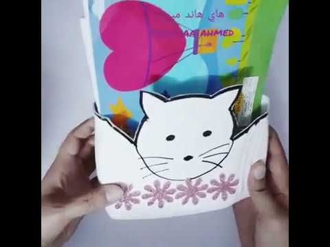 تعالوا شوفوا عملت ايه من جركن قديم محدش يرمي حاجة Youtube Hello Kitty Kitty Character
