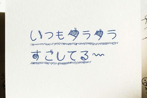 可愛いデコ文字の書き方とコツ 手書きプチイラスト集 Moropop 手書きpopライター モロあきこ S モロポップ デコ 文字 文字の 書き方 手書きpop