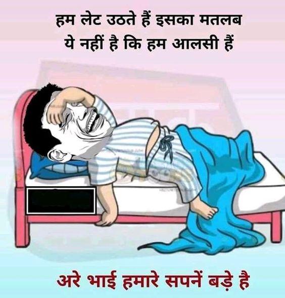 100+ Funny Hindi Jokes, Majedar Hindi Jokes - JokesnMasti