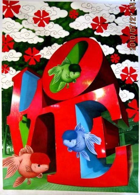 Hiro Ando, 'TRIBUTE TO ROBERT INDIANA RED,' , Gallery 32