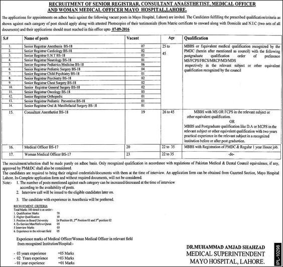 General Knowledge Book For Tmo Inspector Custom  Appraising