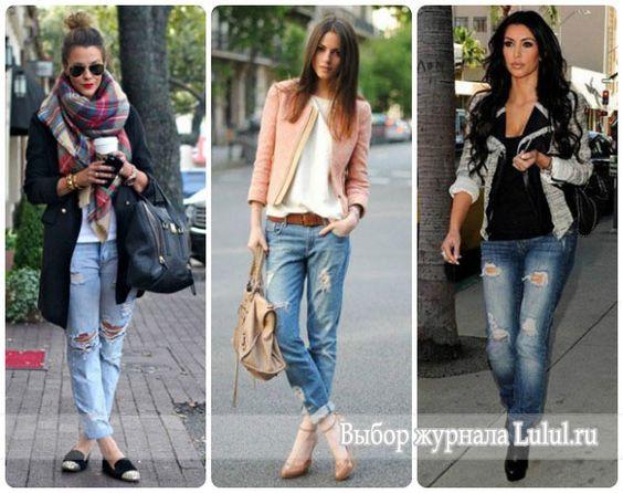 Что и с чем носить рваные джинсы и жакет фото
