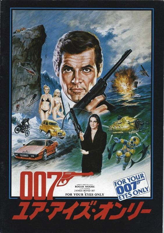 JAMES BOND - FOR YOUR EYES ONLY - Japanese movie program - front cover