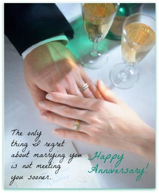 The Only Thing I Regret Anniversary Wedding Anniversary Happy