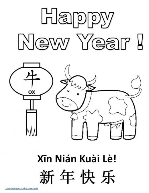 Cute Coloring Page For Year Of The Ox New Year Coloring Pages Chinese New Year Crafts Chinese New Year Crafts For Kids