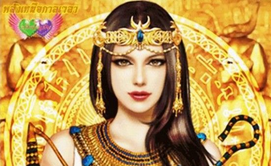 egyptian queen headdress - photo #18