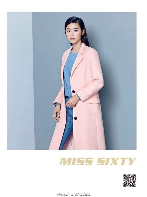 SS 2015 Miss Sixty