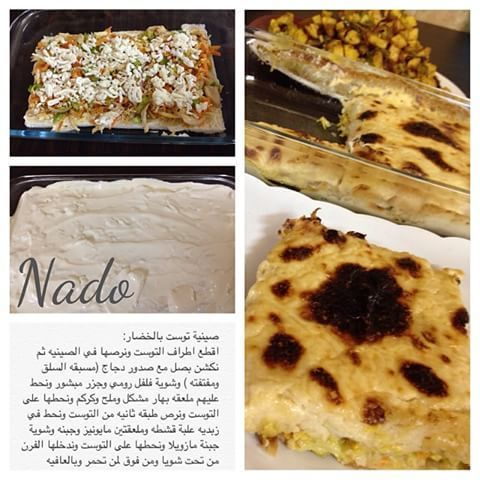 Pin By Roon Adel On Yummy Toast Salty Food Yummy Toast