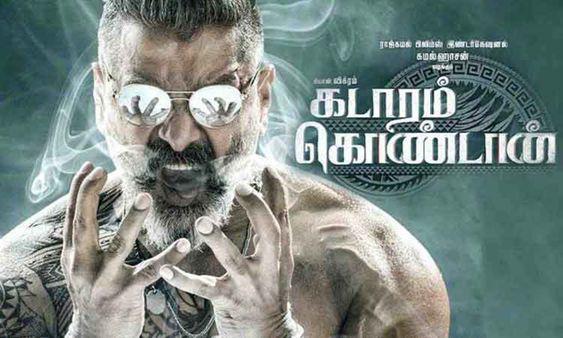 Kadaram Kondan Movie Review