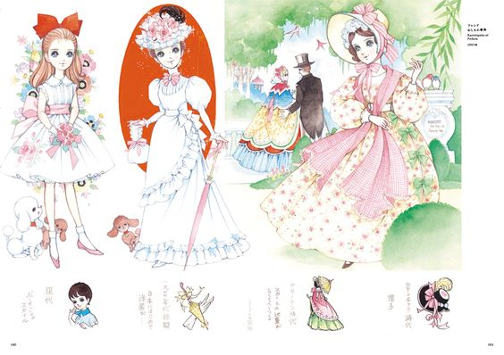 takahashi macoto coloring pages - photo#45