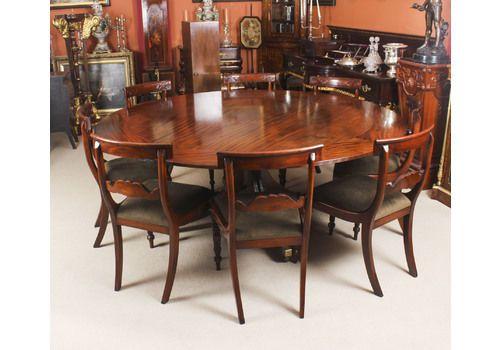194cm Diam Mahogany Jupe Dining Table, Mahogany Dining Room Cabinet