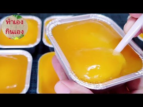 เค กส มหน าน ม ส ตรน ง ทำง ายๆ Steamed Orange Cake L แม ม ว Youtube ขนมหวาน อาหาร ของหวาน
