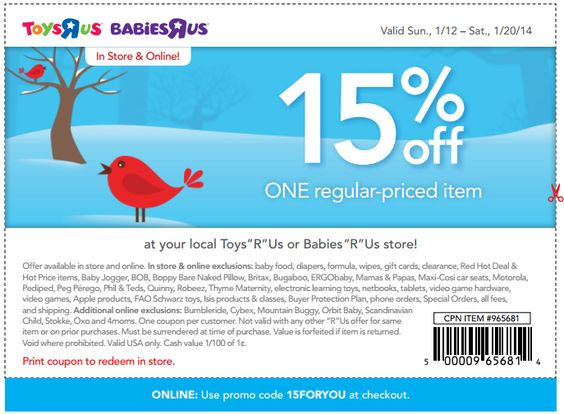 Toys r us online coupon codes 15 off