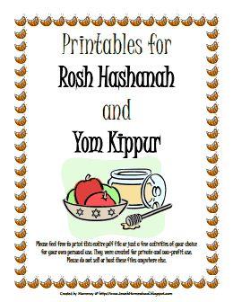 rosh hashanah pdf