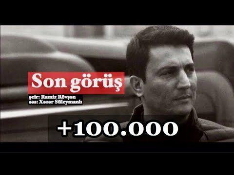 Ramiz Rovsən Son Gorus Səs Xəzər Suleymanli Youtube In 2021 Words Incoming Call Screenshot Incoming Call