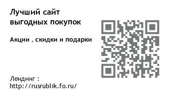 https://ru.pinterest.com/chanceforward/qrcode/ 26c6792fc71accef0bd9b38bd6598547