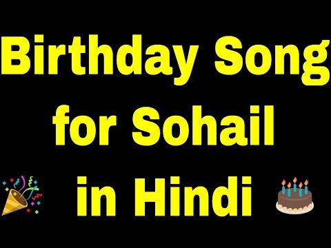 Pin By Mani Khan On Stuff To Buy In 2020 Birthday Songs Happy Birthday Song Wish You Happy Birthday