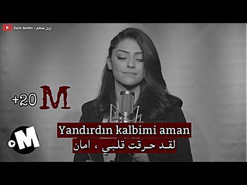 اغنية تركية جميلة جدا حرقت قلبي مترجمة للعربية حصريا Yusuf Ft Ahse Music Web Arabic Books Instagram Story Ideas