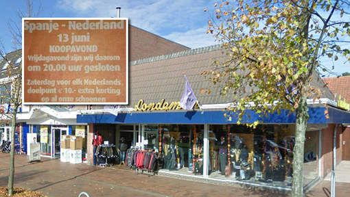 荷蘭狂勝西班牙 男士服裝鋪東主找數勁減50歐