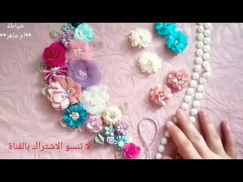 خياطة موديل الورود لي عاملة ضجة في مواقع التواصل الاجتماعي Youtube Floral Floral Rings Flowers