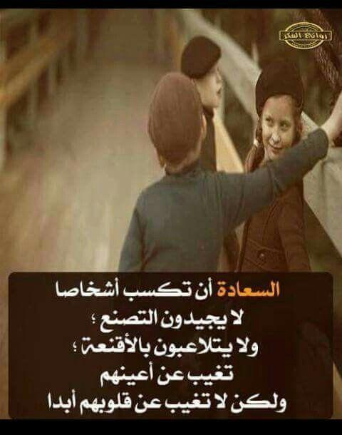 Pin By الغريب العراقي On خواطر Words Life Incoming Call Screenshot