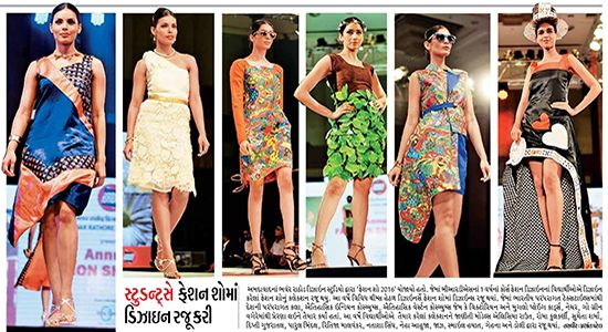 Diploma In Fashion Design Course In Ahmedabad School Institute Brds Diploma In Fashion Designing Fashion Design Design Course