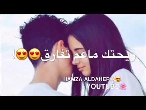 احلى مقاطع حب قصيره حالات رومانسية اغاني حب حالات واتس اب 2019 Youtube
