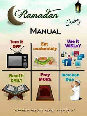 рамадан инструкция