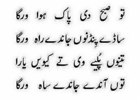 salman khan218 (khan218) on Pinterest