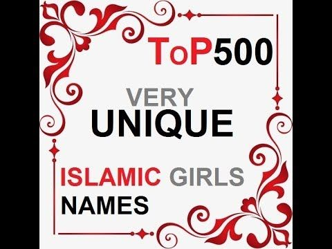 Latest Urdu Name For Girls And Baby Boys Safar E Jannat Youtube Muslim Baby Names Girl Names With Meaning Muslim Boy Names