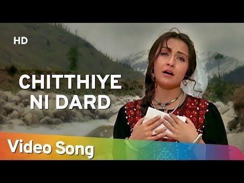 Chitthiye Ni Dard Firaaq Valiye Leja Leja Henna Zeba Bakhtiyar Rishi Kapoor Bollywood Songs Youtube Songs Bollywood Songs Rishi Kapoor