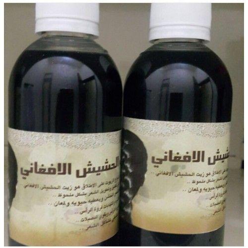 كيف أعرف زيت الحشيش الأصلي الكثير من المواصفات له لتعرف اذا هو الاصلي ام لا Wine Bottle Shampoo Bottle Oils