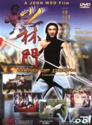 Phim Thiếu Lâm Môn