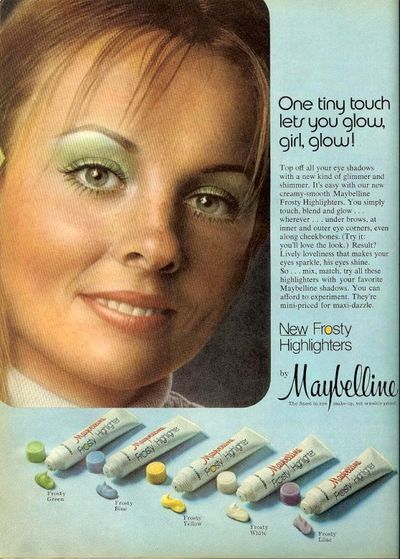 Maybelline Frosted eye shadow. I remember these so well... 1974 or so.... They were the first makeup my mom let me get. I loved the purple and the white (for the browbone)