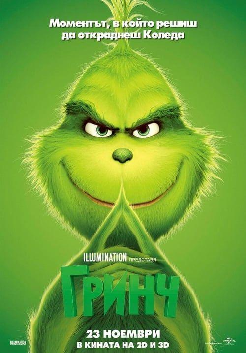 Regarder The Grinch Film En Ligne Lucasfilm Peliculas Completas Gratis Peliculas Completas Peliculas Completas Hd