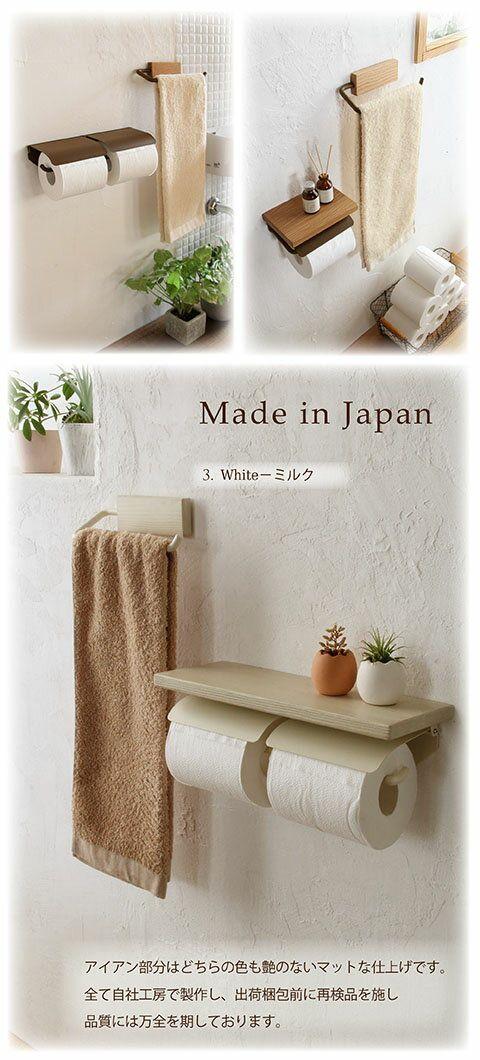 楽天市場 日 本 製 sala タオルハンガー L型 タオル掛け