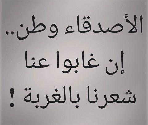 الصداقة شعر 10 قصائد مقتبسة من أجمل ما كتب الشعراء عن الصداقة Arabic Calligraphy Calligraphy