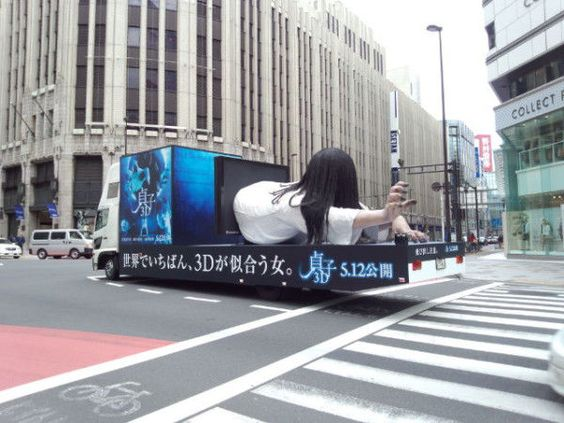 Anything is fair game for advertisement trucks in Tokyo