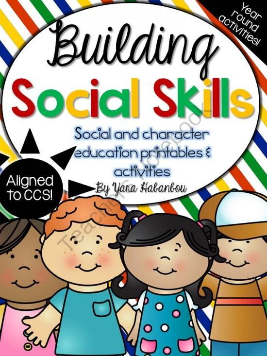 the values of social skills in Social skills defined social skills are the specific behaviors when interacting with others social skill deficiency is a defining characteristic of emotional and.