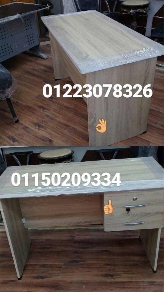 مكتب خشب 2 درج Furniture Office Furniture Home Decor