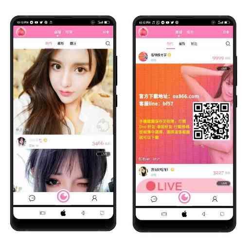Aplikasi Live China Adalah Platform Dunia Live Siaran Langsung Seperti Halnya Dengan Aplikasi Populer Mlive Mod Tango Live Gogo L Aplikasi Pesiar Film Jepang