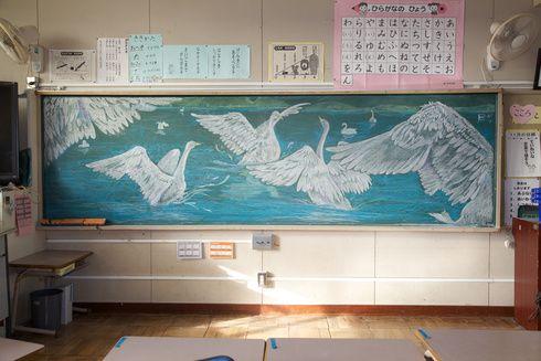 11.17  黒板ジャック!南砂小学校の画像:武蔵野美術大学 旅するムサビプロジェクト Japan