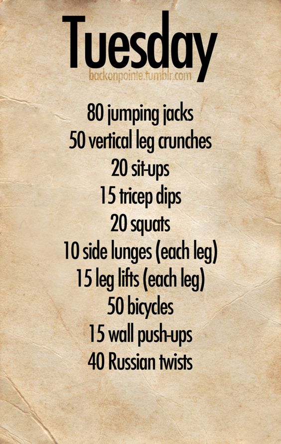 Daily Workout Plan: Tuesday
