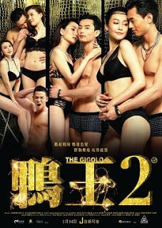 Trai Bao 2 - HD